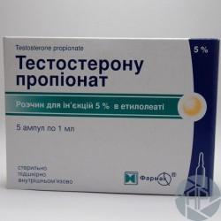 Testosterony Propionat Farmak (50 mg/ml) 1 ml