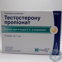 Testosterony Propionat Farmak (50 mg/ml) 1 ml
