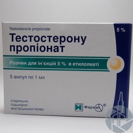 Buy Testosterony Propionat Farmak online ANABOLIC PHARMA SHOP